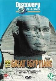مشاهدة فيلم The Great Egyptians 1997 مترجم أون لاين بجودة عالية