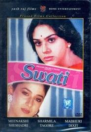 Swati 1986