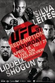 UFC 97: Redemption (2009)