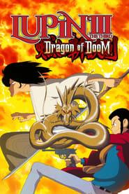 Lupin the Third: Dragon of Doom (1994)