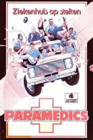 Paramedics 1988