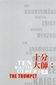فيلم Ten Minutes Older: The Trumpet مترجم