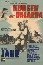 Kungen av Dalarna 1953