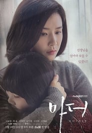 Mother streaming vf poster