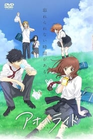 Ao Haru Ride: Season 1