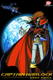 Captain Harlock Collection