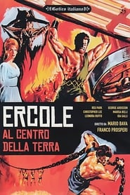 Hercules In The Haunted World – Ercole al centro della Terra – Ο Ηρακλής στο κέντρο της Γης (1961)