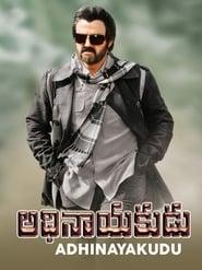 Poster Adhinayakudu 2012