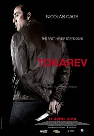 Furia implacable (2014) | Tokarev