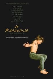 The Goldfinch / Η Καρδερίνα (2019) online ελληνικοί υπότιτλοι