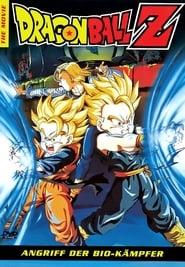 Dragonball Z 11: Angriff Der Bio-Kämpfer (1994)