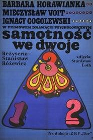Samotność we dwoje 1969
