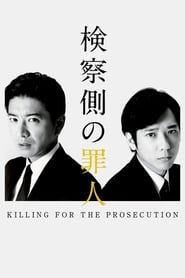 Poster Killing for the Prosecution