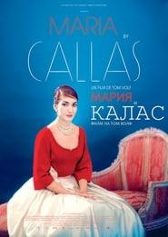 Мария и Калас (2017)