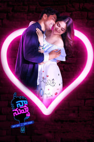 Naa Nuvve Torrent Download