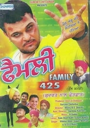 Family 425 2009