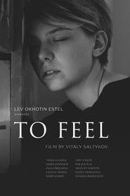 To Feel (2020)