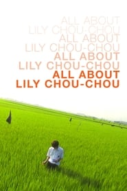 Image All About Lily Chou-Chou