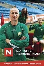 Heia Tufte! 2005