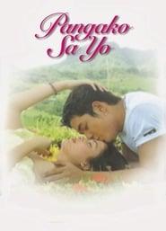 Poster Pangako Sa 'Yo 2003