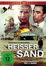Poster Heißer Sand 1971