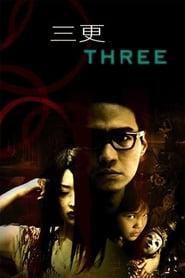 Three (2002)