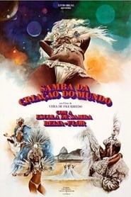 Samba da Criação do Mundo 1979