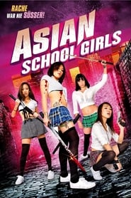 Asian School Girls [2014]