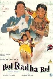 Bol Radha Bol (1992)