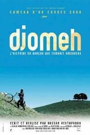 Djomeh (2000)