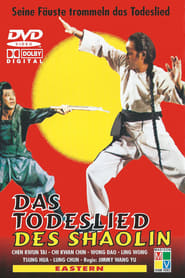 Das Todeslied des Shaolin 1977