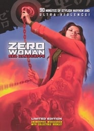 Poster Zero Woman: Red Handcuffs 1974