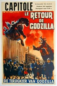 Le retour de Godzilla en streaming