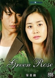 Green Rose (2005)