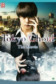 Tokyo Ghoul – The Movie [2017]