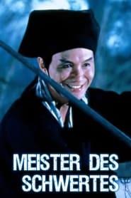Meister des Schwertes