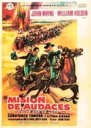 Marcha de valientes (1959)