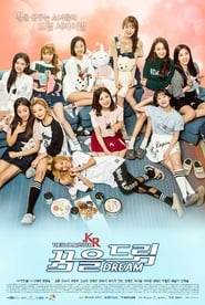 K-Drama The iDOLM@STER.KR