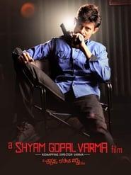 A Shyam Gopal Varma Film 1970