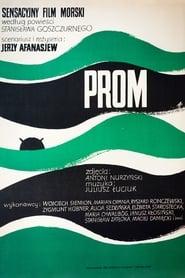 Prom 1970