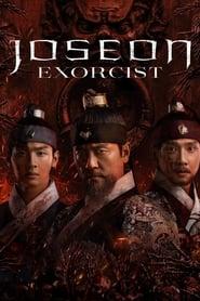 Joseon Exorcist(2021)
