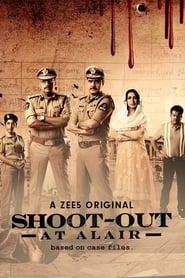 Shootout at Alair