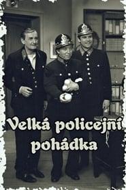 Velká policejní pohádka (1979)