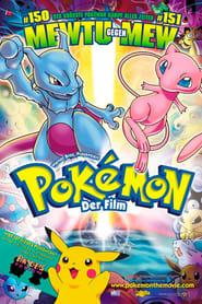 Pokémon – Der Film
