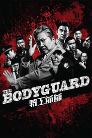 The Bodyguard 2016