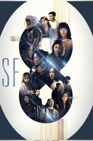 Watch SF8 (2020)