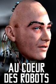 Au cœur des robots 2015