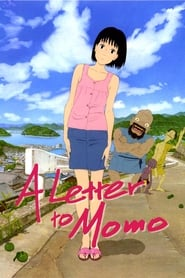 Poster A Letter to Momo 2012