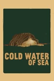 Agua fria movie