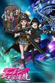 Bodacious Space Pirates 2012